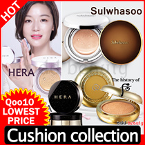 ♥Qoo10 LOWEST PRICE♥15g+15g/ Refill♥Cushion collection♥ [HERA] [Sulwhasoo] [The History of Whoo]