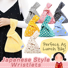 ♥ Japanese Style Wristlet ♥ Free Shipping/ Many Designs/ Coin Pouch |Hand phone Pouch | Lunch Bag