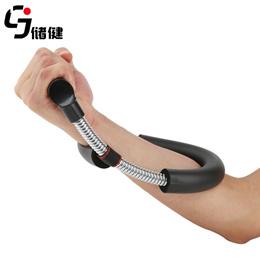 손목 팔뚝 훈련 근육 악력 손목 단련 기 홈 헬 스 기 재 활 훈련