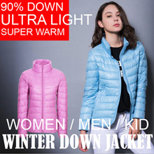 【24th Oct UPDATE】Womens winter jacket/winter coat/down jacket/winter wear/women jacket/winter jacket coat/ windbreaker/winter clothes/ladies/Men winter jacket/kids【PLUS SIZE S TO XXXXL】
