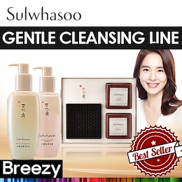 BREEZY ★ [Sulwhasoo] Gentle Cleansing Line / Cleansing Foam 200ml / Cleansing Oil 200ml / Herbal Soa