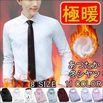 【即纳】トップス カジュアルシャツ シャツ メンズファッション メンズシャツ 長袖 冬対応 温度アップ 暖かい 保温防寒 裏起毛  コットン 長袖シャツ チェック