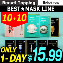 20P★BEST MASKS★JM Solution★Honey luminous royal propolis/Marine luminous pearl deep moisture/Water