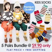Premium Kids Boy Girl Children Teenagers Socks Bundle★1-16 Years Old★100% Cotton★Japanese Korean★
