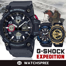 [APPLY 25% OFF COUPON] G-SHOCK EXPEDITION SERIES. MUDMASTER GSTEEL GULFMASTER. Free Shipping!