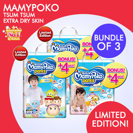 [Unicharm] 【❤TSUM~TSUM SERIES❤】Mamypoko Extra Dry Limited Edition!【 MIX MATCH  DIAPERS!】