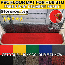 Long PVC Floor Mat for HDB BTO | 120cm x 25cm | Door Floor Mat | Waterproof | Durable | Carpet