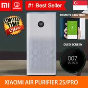 💖INSTOCK💖 [Xiaomi Smart Air Purifier 2s/Pro] - use app check air quality -1stshop Singapore