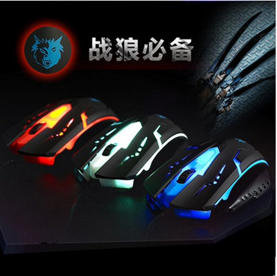 Ma Shang X15 wired mouse professional gaming mouse wired luminous transmittance