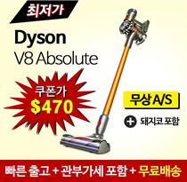 Dyson V8 Absolute Cord-Free Vacumm