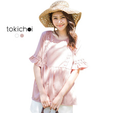 TOKICHOI - Textured Frilled Sleeve Top-180367