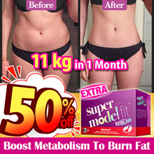 【Buy 3 Free 1】[Lose 12 in 1 month]💎EXTRA Formula💎Boosts Metabolism★Burn Fat★Activate Cells Slim