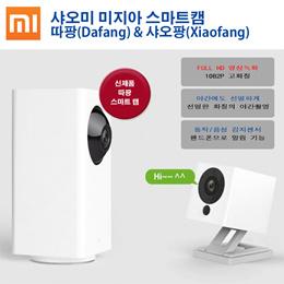 샤오미 샤오팡 스마트캠/비디오 감시 카메라 / XIAOMI/XIAOFANG/1080P 고화질캠