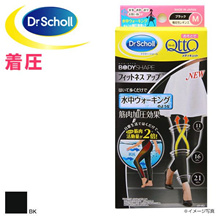 Dr Scholl Medi Qtto Fitness Up Compression Tights (Made in Japan)(A99601619)