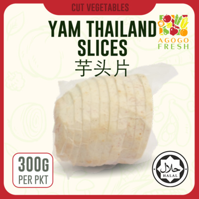 D23 Yam Thailand Slices 芋头片