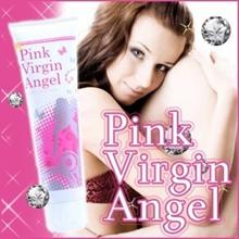 Pink Virgin Angel Pigmentation Whitening cream Cream Melanin inhibition
