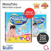 [Unicharm] ONLY OFFICIAL MAMYPOKO on Qoo10! Carton sales!