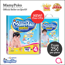 [Unicharm] ONLY OFFICIAL MAMYPOKO on Qoo10! Carton sales!