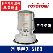 ★ App coupon price $ 167 ★ TOYOTOMI Toyo Tommy RB-25F / Oil stove / Omni camping stove / vat Free shipping including tax !!