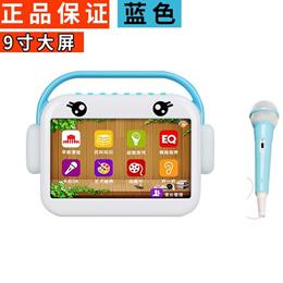 Best School G5 Blue/Pink 9HD 16GB BT Childrens Edu Dev M/c (名校堂G5婴幼儿童早教机9寸)