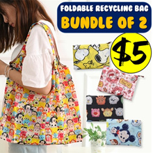 [Bundle Deal] Foldable Recycle Bag ♻ Recycling Bag ♻ Tote Bag ♻ Use for shopping and groceries ♻