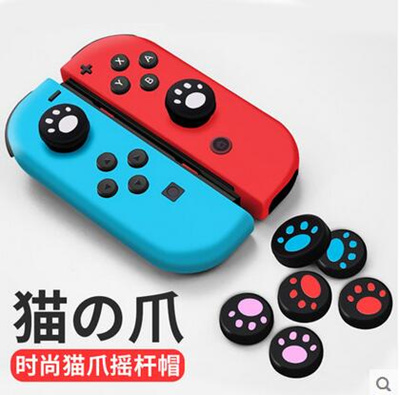 new concept fa28c be199 Enoch Nintendo Switch cat claw rocker cap silicone sleeve button cap handle  rocker cover