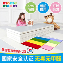 ★ Korea Hit ★ pastel playmat / folding mattress / baby and kids safety mat / mom maum /