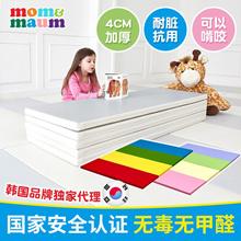 ★ Korea Hit ★ pastel playmat / folding mattress / baby and kids safety mat / mom maum /