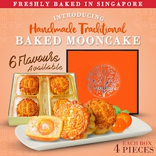 Hand Made-Traditional Baked Mooncake Promo! EARLY BIRD-FREE SHIPPING! Low Sugar! Many flavours avail
