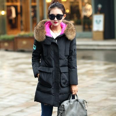 ec5da212d 2017 Women winter jacket down jacket winter coat 90% white duck down