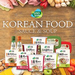 ★SINSONG FOOD★Korean Food / Red Hot Pepper Paste / Sauce / Soup / Cup Soup / Pepper / B2C17_152