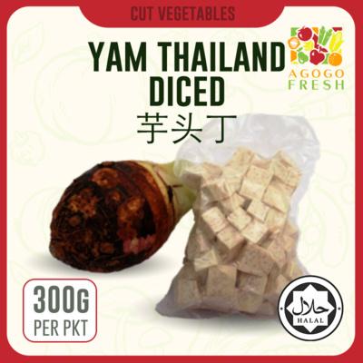D24 Yam Thailand Diced 芋头丁