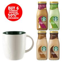 Purchase 6 Bottled Frappuccino get 50% OFF for Starbucks Mug 12oz Ritual