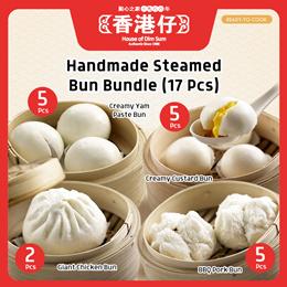 [HKZ Dimsum] Handmade Steamed Bun Bundle (17 Pcs) | Ready-To-Cook | Bestselling Dimsums!