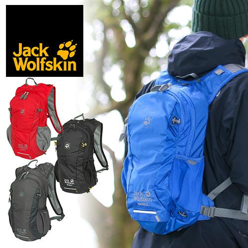 Jack Wolfskin Ham Rock 12 Backpack Blue | Start Fitness