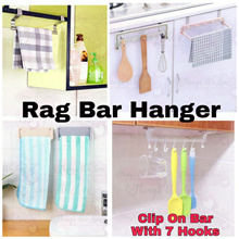 Kitchen Rag Cloth Towel Bar Holder Hanger Dryer Rack Hook