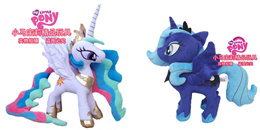 My Little Pony: Princess Celestia and Princess Luna Plush Toys Soft Toys. Stuff Toys MLP