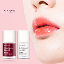 [Manyo Factory HQ Direct operation] ★ Treatment Lip Oil ★ Restore Moist and Plump Lips