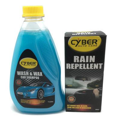 Qoo Cyber Shampoo Automotive Industry - Show car wash and wax