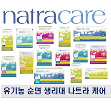 ★ Stock ★ ★ [Natra Care] No worries natural napkin Natra Care napkin collection / Organic napkin / Australia New Zealand domestic