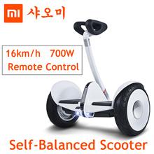 ★ XIAOMI Ninebot Mini★ Smart Self Balanced Scooter Segway Remote Control 16KM/H