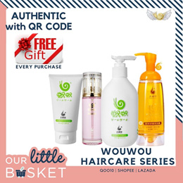 Free Gift with purchase!! WOWO GINGER SHAMPOO| Hair Loss Dandruff Oily scalp Cure | WOUWOU / WO WO