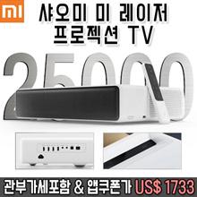 小米 米家激光投影电视 150英寸