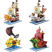 Ship Series 2 One Piece Nano Block 【Half Price for 2nd Pc】