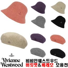 2018 비비안웨스트우드 모자 [버킷햇/ 베레모] 5 color / 100% 모