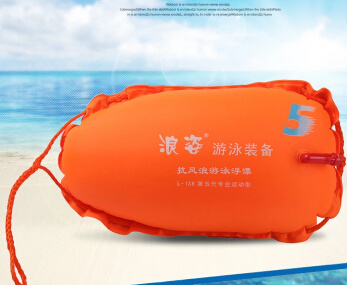 L138 fifth-generation anti-wave dual airbags swimming floats professional  sports—HW_sport outdoor