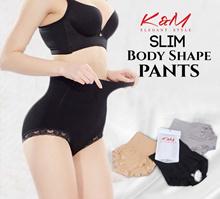 【BUY 5 IN 1 SHIPPING】READY STOCK KM MUNAFIE Slim Body Shape Pants [M139]