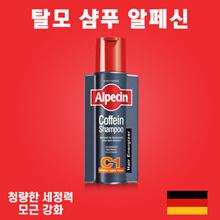 ★Direct from Germany★Alpecin Shampoo Collection! C1/Doppel Effekt/Liquid/Sensitiv/Aktiv/Anti Schuppen/Tuning/Power Grau