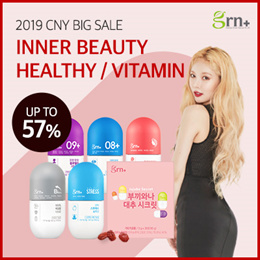 [Beauty/health]★K-POP STAR BEAUTY ITEM #VITAMIN #HEALTH CARE #SPECIAL DETOX