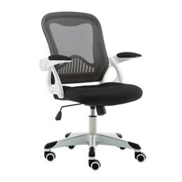 아치형 회전 컴퓨터의자/ 빈백가정용 /모던 심플/메쉬 싱글 의자/사무의자 /직원의자